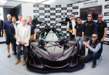 Apollo IE Michelin Supercar Paddock Showstopper Trophy