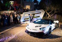 Lamborghini Aventador SVJ 63 Global Debut
