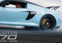 Lotus 70th Anniversary Video