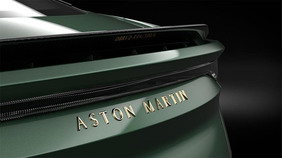 Aston Martin DBS 59 Special Edition