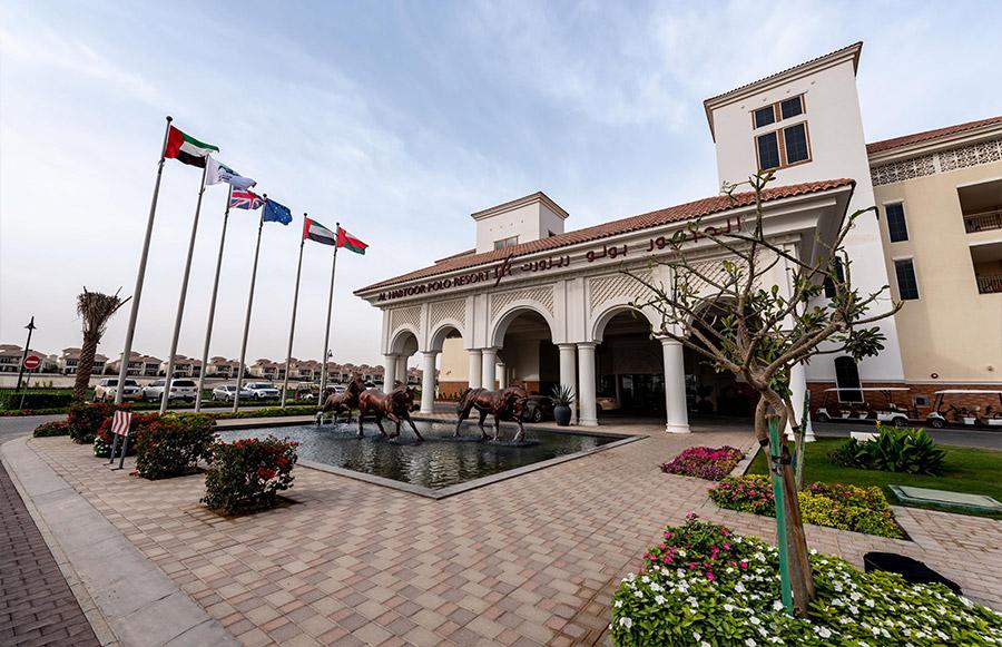 Al Habtoor Motors Bugatti Dubai