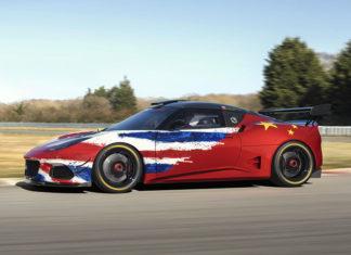 Lotus Evora GT4 Concept Race Car