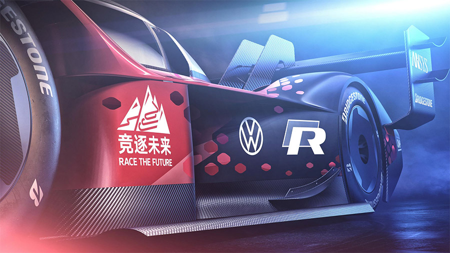 Volkswagen ID.R Tianmen Mountain Record Attempt