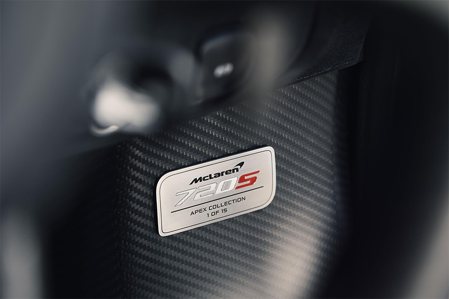 McLaren Apex Collection
