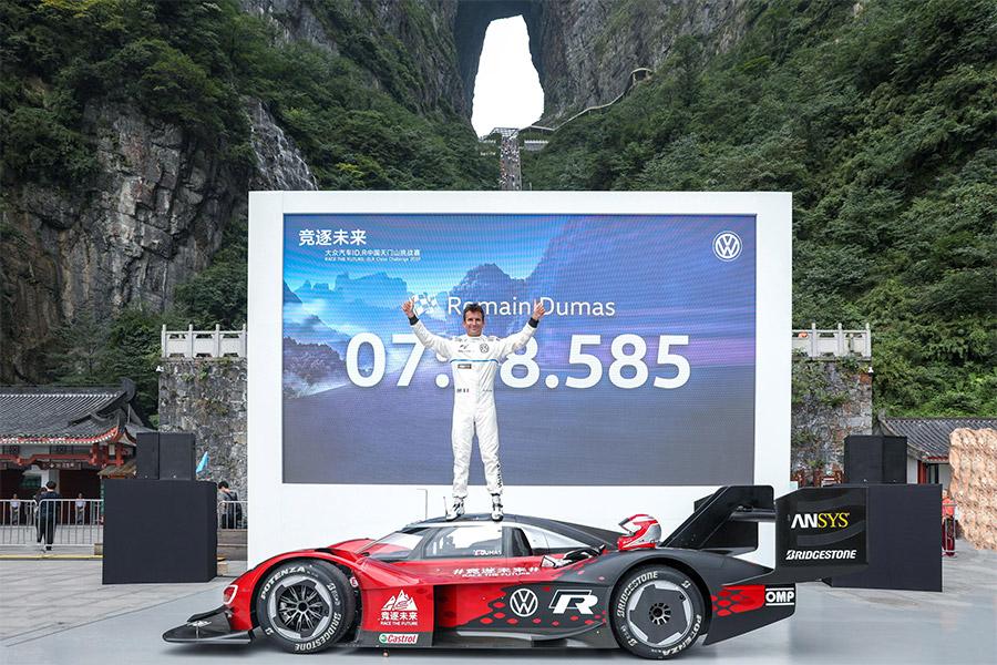 Volkswagen ID.R Tianmen Mountain Record