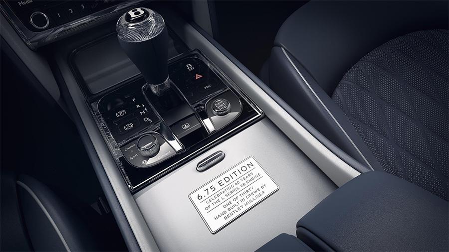 Bentley Mulsanne 675 Edition