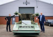 Aston Martin Bulldog CMC Restoration