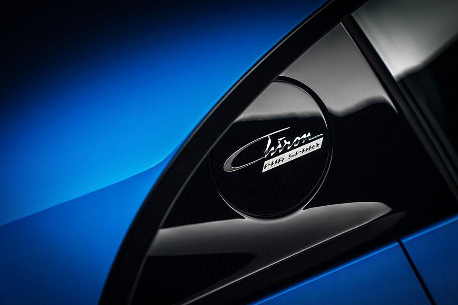 Bugatti Chiron Pur Sport Explained