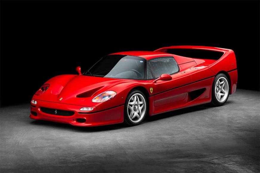 1996 Ferrari F50 for sale