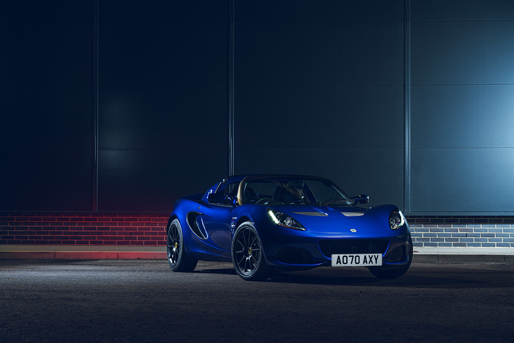 Lotus Elise and Exige Final Editions