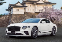 Bentley Continental GT V8 Equinox Edition Exclusive for Japan