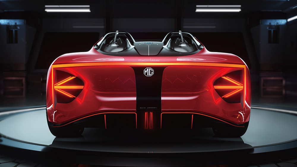 MG Cyberster Concept Shanghai Auto Show Debut