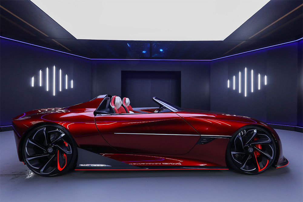 MG Cyberster Concept Photos Revealed