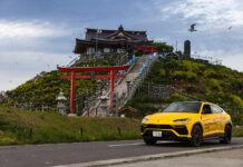 Lamborghini Urus Japan expedition