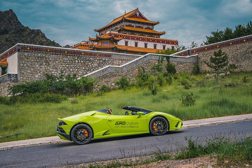 Lamborghini China Expedition 2021
