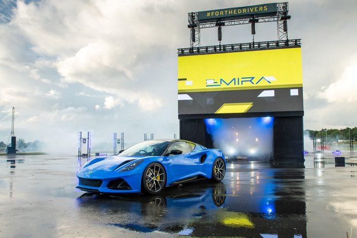 Lotus Emira Sports Car Revealed