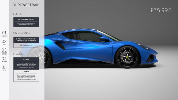 Lotus Emira First Edition Spec and Price Configurator