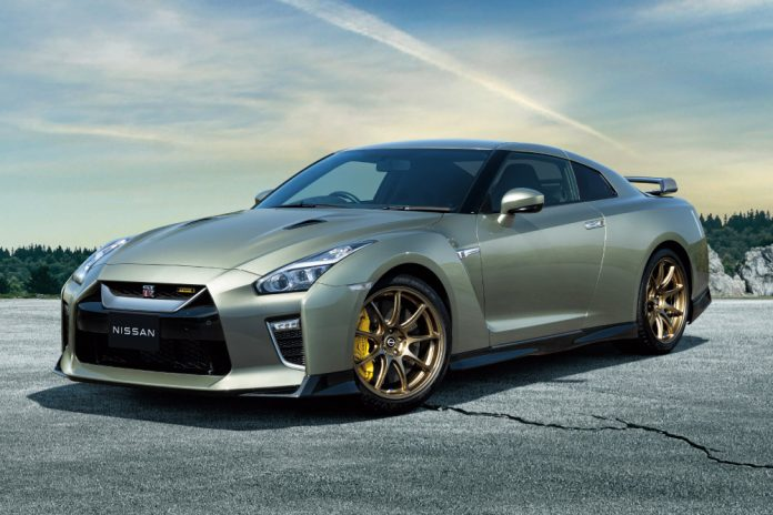 Nissan GT-R T-spec Limited Edition